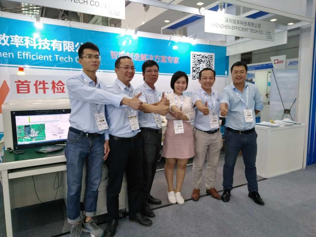 效率科技亮相Nepcon China 2017并得到极大客户的认可围观